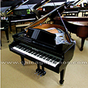 Knage WG54N Grand Piano in Chicago